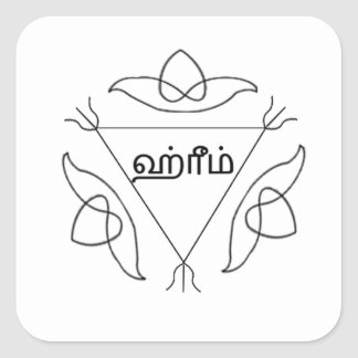 Navagraha-Kolam_Sunday Pegatina Cuadrada