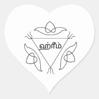 Navagraha-Kolam_Sunday Pegatina En Forma De Corazón