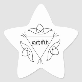 Navagraha-Kolam_Sunday Pegatina En Forma De Estrella
