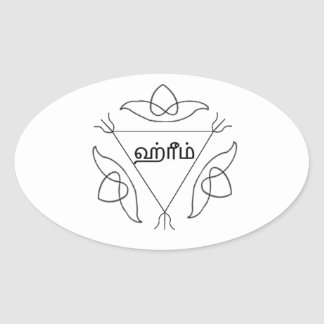 Navagraha-Kolam_Sunday Pegatina Ovalada