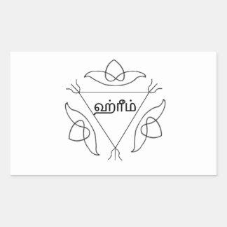 Navagraha-Kolam_Sunday Pegatina Rectangular