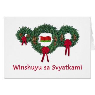 Navidad 2 de Bielorrusia Tarjeta De Felicitación