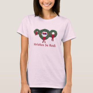 Navidad 2 de Serbia Camiseta
