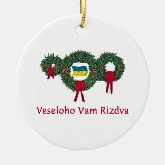 Navidad 2 de Ucrania Adorno Redondo De Cerámica
