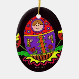 Navidad de Pysanka Ornamentos De Navidad