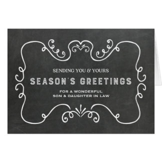 Navidad del hijo y de la nuera de la pizarra tarjeta de felicitación