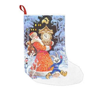 Navidad del padre del vintage calcetín de navidad pequeño