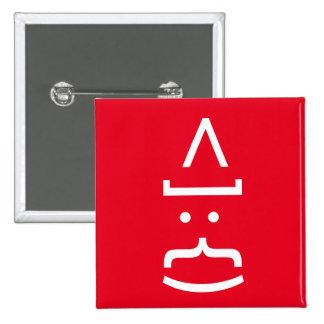 Navidad Geeky rojo del Emoticon de Papá Noel Chapa Cuadrada 5 Cm
