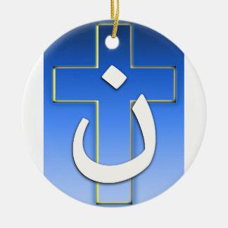 Nazarene #1 cruzado adorno navideño redondo de cerámica