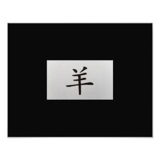 Negro chino de la cabra de la muestra del zodiaco foto