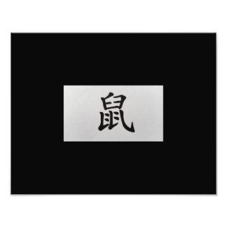 Negro chino de la rata de la muestra del zodiaco arte con fotos
