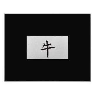 Negro chino del buey de la muestra del zodiaco arte fotográfico