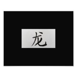 Negro chino del dragón de la muestra del zodiaco impresiones fotograficas