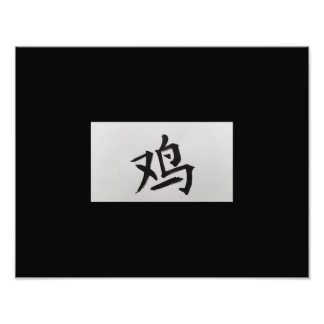 Negro chino del gallo de la muestra del zodiaco fotos