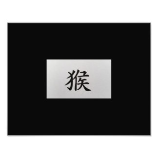 Negro chino del mono de la muestra del zodiaco foto