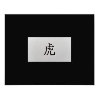 Negro chino del tigre de la muestra del zodiaco arte fotográfico