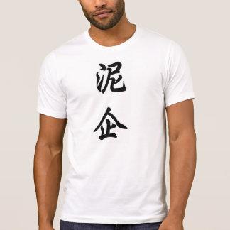 niki camiseta