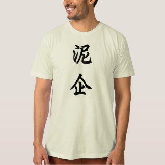 niki camisetas