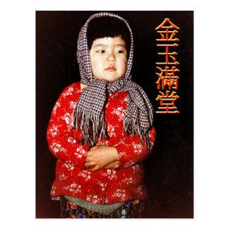 Niño chino en invierno postal
