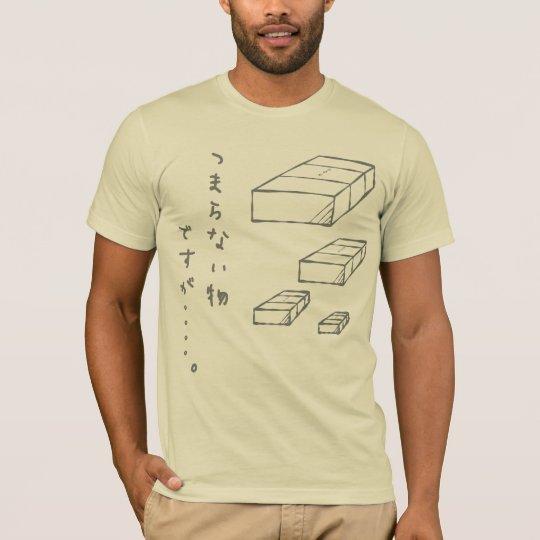 No es nada pero…. camiseta