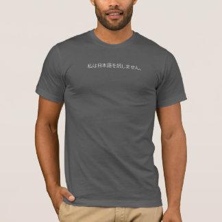 """""""No hablo"""" la camiseta japonesa"""
