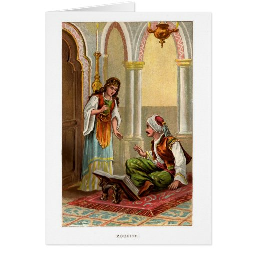 noches árabes tarjetas