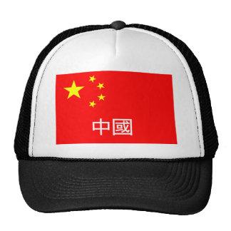 nombre chino del texto del país de la bandera de gorro de camionero