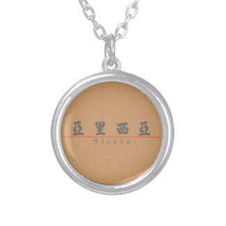 Nombre chino para Alicia 21258_4.pdf Colgante Personalizado