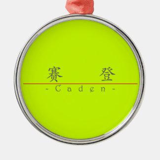 Nombre chino para Caden 22135_1.pdf Ornatos