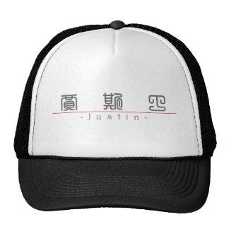 Nombre chino para Justin 20669_0 pdf Gorras De Camionero