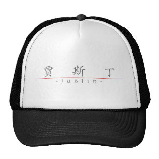 Nombre chino para Justin 20669_1 pdf Gorras