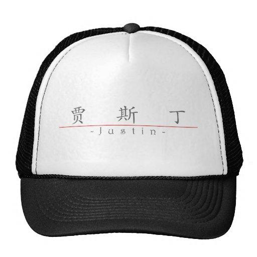 Nombre chino para Justin 20669_1.pdf Gorras