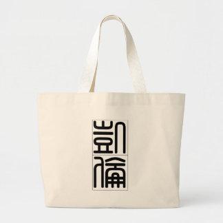 Nombre chino para Karen 20191_0.pdf Bolsa Tela Grande