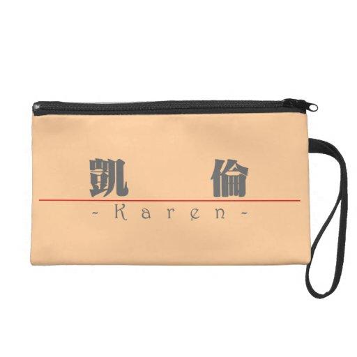 Nombre chino para Karen 20191_3.pdf