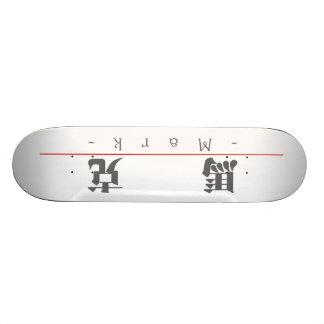 Nombre chino para la marca 20710_3.pdf monopatines personalizados