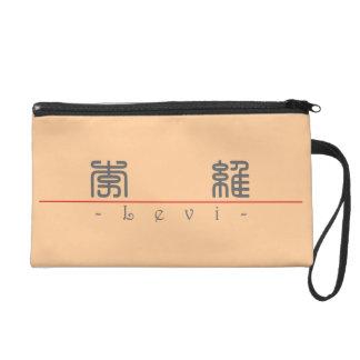 Nombre chino para Levi 20695_0 pdf