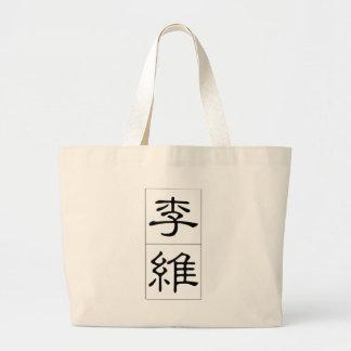 Nombre chino para Levi 20695_2.pdf Bolsa Tela Grande
