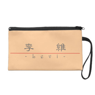 Nombre chino para Levi 20695_2.pdf