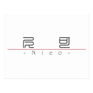 Nombre chino para Nico 22495_0.pdf Postal