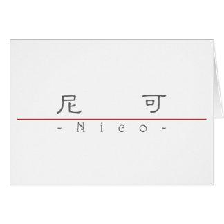 Nombre chino para Nico 22495_2.pdf Tarjeta De Felicitación