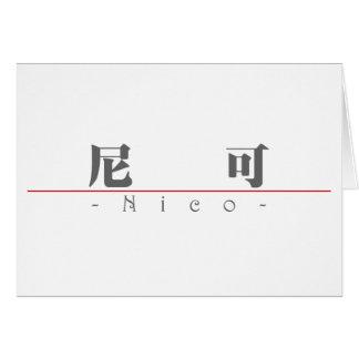 Nombre chino para Nico 22495_3.pdf Tarjeta De Felicitación