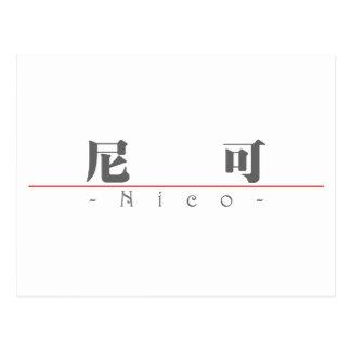 Nombre chino para Nico 22495_3.pdf Tarjeta Postal