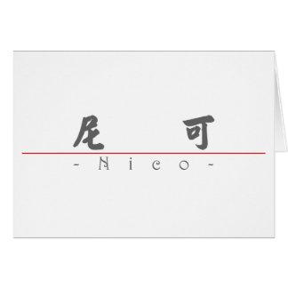 Nombre chino para Nico 22495_4 pdf Felicitaciones