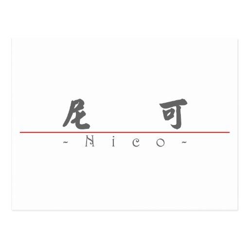 Nombre chino para Nico 22495_4.pdf Tarjetas Postales
