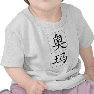 Nombre chino para Omar 20756_1.pdf Camiseta