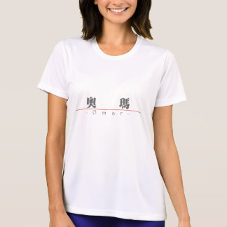 Nombre chino para Omar 20756_3 pdf Camiseta