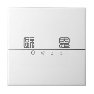 Nombre chino para Owen 20764_0 pdf Teja Cerámica