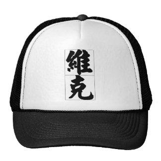 Nombre chino para Vic 20853_4.pdf Gorras