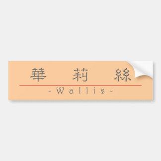 Nombre chino para Wallis 20373_2.pdf Pegatina Para Coche