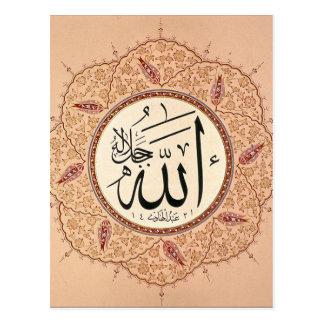 Nombre de Alá de Hafiz Osman Postal